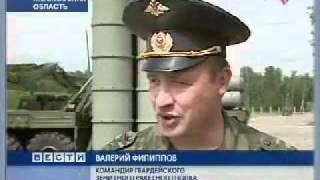 Зенитно ракетный комплекс С 400 ''Триумф''  Смотреть видео, фильмы, тв, клипы онлайн(, 2012-02-13T10:33:40.000Z)