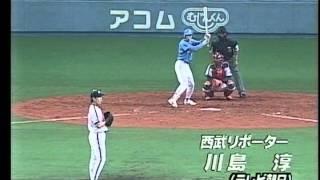 1999 松坂大輔 8  高村祐 3