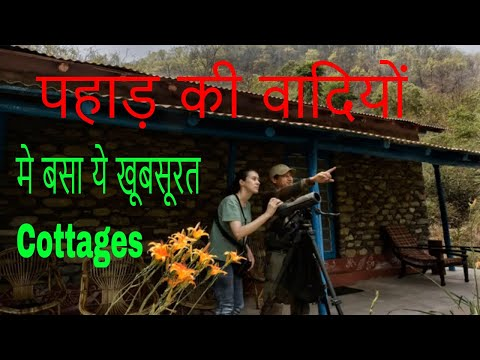 Excellent place for nature lovers | Vanghat Lodge | The wildlife lodge Corbett | wilderness paradise