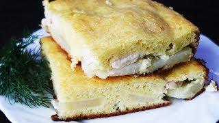 КУРНИК Пирог с курицей и картофелем Быстро и Вкусно
