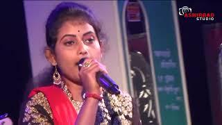 Amar Garbo Sudhu Ei   Apan Por   Bengali Movie Song   Asha Bhosle// Cover by Mamta
