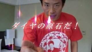 ニコニコ転送。 http://www.nicovideo.jp/watch/sm11551877 松岡修造×FU...