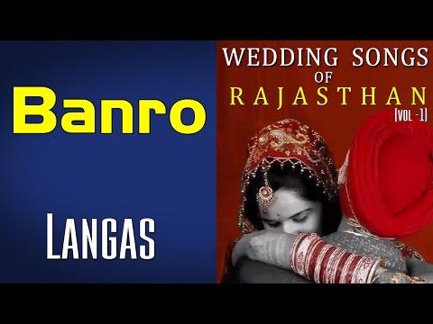 Banro | Langas (Album: Wedding Songs of Rajasthan (Langas and Manganiars)) mp3
