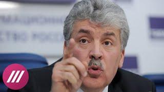 «На честных выборах у единоросса и суслик выиграет»: Павел Грудинин об успехе коммунистов