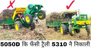 John Deere 5310 vs 5050 D in trolley