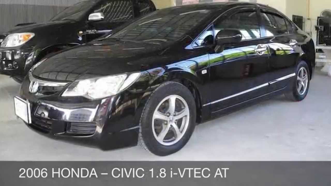 2006 honda civic 1 8 i vtec at youtube. Black Bedroom Furniture Sets. Home Design Ideas