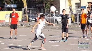 Як на Харківщині готуються до Дня фізкультури і спорту