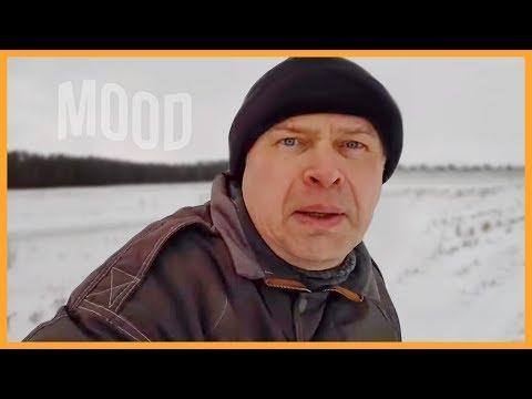 Муд Геннадий Горин ОТ RYTP TYT #2