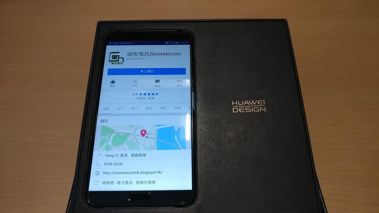 Huawei Mate 10 Dual SIM прошивка Андроид 8 1(0) скачать