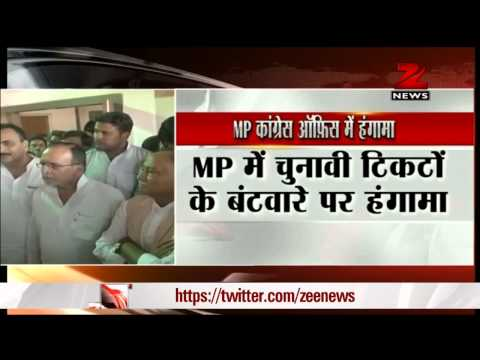 Congress leader Narsingh Malaviya commits suicide after being denied poll ticket