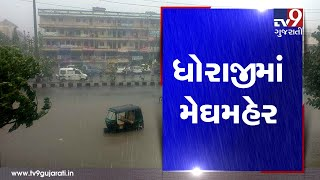 Rajkot : Dhoraji receives rain showers, farmers happy | Tv9GujaratiNews