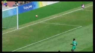Angel Di Maria Goal - Argentina 1 x 0 Nigeria (2008) (REAL Video)