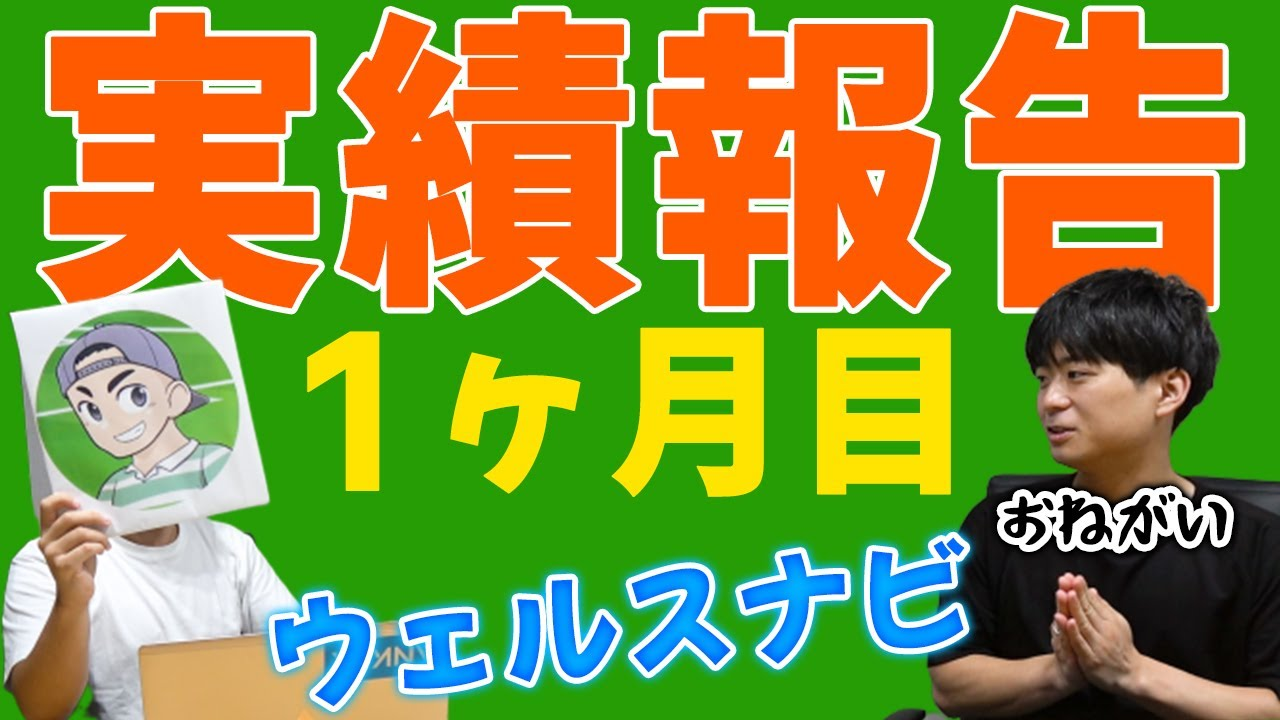YouTube動画の編集+サムネイル作成