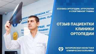 Эндопротезирование тазобедренного сустава(, 2015-08-27T10:19:50.000Z)