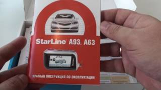 видео Двусторонние автосигнализации с автозапуском