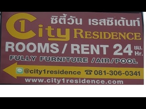 City1Residence (129$/Month) Room with Nice Pool in Pattaya Jomtien