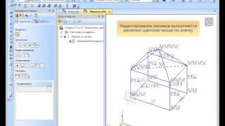 Построение трехмерного каркаса для металлоконструкции. Часть 2(Описание., 2014-11-18T05:22:13.000Z)