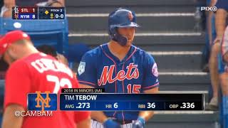 Tim Tebow vs Cardinals (Spring Training 2019)