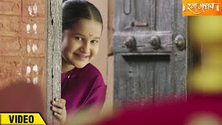 Rama Madhav - Hamama Re Pora - Full Video Song - Latest Marathi Movie - Kids Fun Song