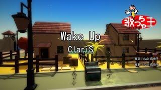 【カラオケ】Wake Up/ClariS もやしもん リターンズ 検索動画 32