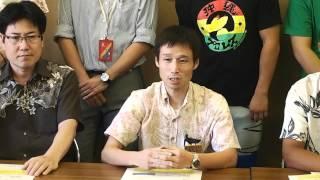 まるごと沖縄クリーンビーチ2012記者会見内閣府沖縄総合事務局 池町課長