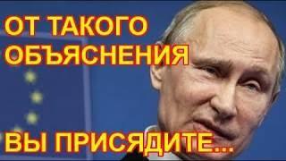 Путин объяснил почему дорожает бензин в России 25.04.2018
