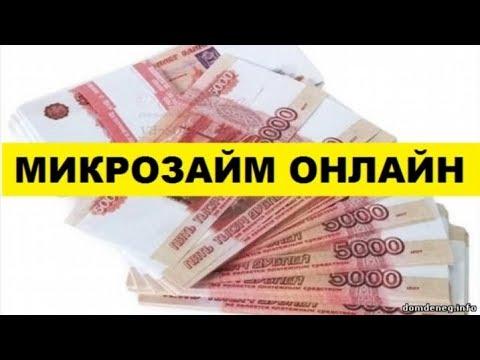 кредит наличными онлайн заявка тинькофф