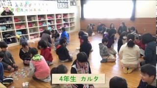 宮崎市立宮崎小学校 日本伝統文化に親しむ会