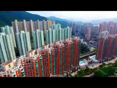 Hong Kong Ma On Shan Aerial Photography - 香港馬鞍山航拍