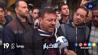 اغلاق محال في وسط البلد احتجاجا على الحملات العشوائية للبسطات - (3-12-2017)
