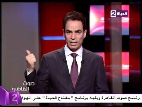 صوت القاهرة - أحمد المسلمانى ' زائر من الفضاء ... هل الكائنات الفضائية موجودة بالفعل ؟ '