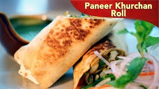 Paneer Khurchan Roll Fast Food Recipe Quick Recipe Cook Book In Mysore