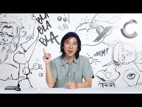 Best of Koji the Illustrator | Cut
