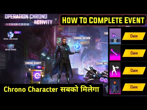 How To Complete Operation Chrono Activiti Event | Claim Chrono Character | Claim Pan Skin Free Fire