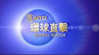 【环球直击】4月15日完整版(2)(朝鲜阅兵_彭斯)