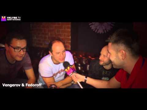 Eric Kupper (USA) | Vengerov & Fedoroff | Morandi (Live)