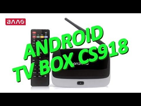 iNeXT TV WiFi купить в интернетмагазине  цены отзывы
