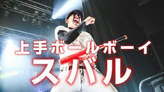 live information- 2017年6月25日(日) 東京 shibuya duo MUSIC EXCHANGE...