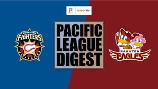 ファイターズ対イーグルス(札幌ドーム)の試合ダイジェスト動画。 2018/0...