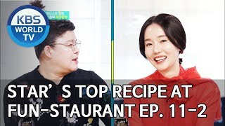 Stars' Top Recipe at Fun-Staurant| 편스토랑 EP.11 Part 2 [SUB : ENG/2020.01.20]