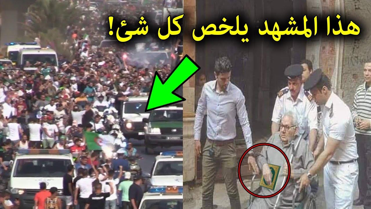 هذا المشهد يلخص كل شئ :  ظابط مصرى يفعل حركة مع هذا الرجل العجوز هزت العالم ! انظر ماذا فعل !