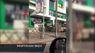 Нудист, разгуливающий по центру Сочи, шокировал горожан
