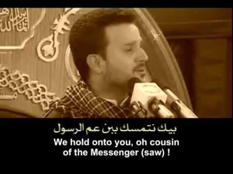 the messenger eulogy