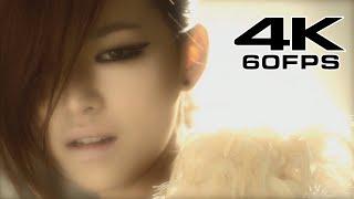[4K/60FPS] Brown Eyed Girls - Sign