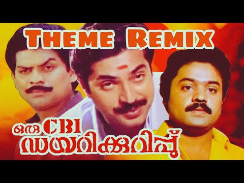 Sethurama Iyer Theme Music - Rearranged