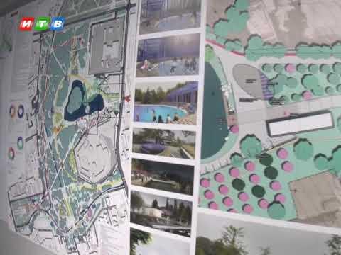 ТРК ИТВ: Проекты обновлённого парка им  Гагарина презентовали в Симферополе