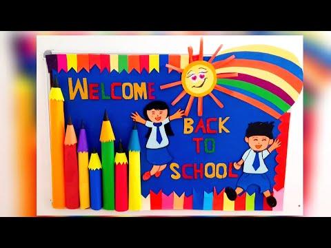 Welcome Back To School Bulletin Board Ideas /Welcome Back School Bulletin Board
