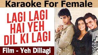 Lagi Lagi Hai Ye - Karaoke For Female