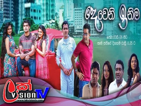 Deweni Inima Episode 160 15th September 2017
