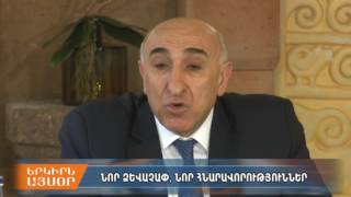 Հայաստանում «Տարածքային կառավարման ակումբ» ստեղծելու առաջարկ է հնչել
